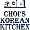 Choi's Korean KitchenFREE Dinner Entree w/Purchase of Same