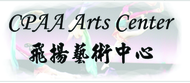 CPAA Arts Center TWO FREE Ballroom Dance Lessons w/Purchase of Same