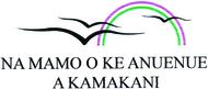 Na Mamo O Ke Anuenue A Kamakani Enjoy any FIRST MONTH OF DANCING LESSONS at 50% off the regular price