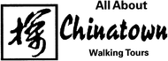 All About Chinatown Tours Enjoy one complimentary TOUR when a REGULAR ADULT TOUR  of equal or greater value is purchased