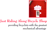 Just Riding Along Bicycle Shop Enjoy $20 off any purchase of $100 or more