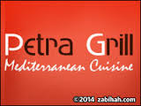 Petra GrillFREE Lunch/Dinner Entree w/Purchase of Same